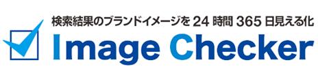 imageChecker